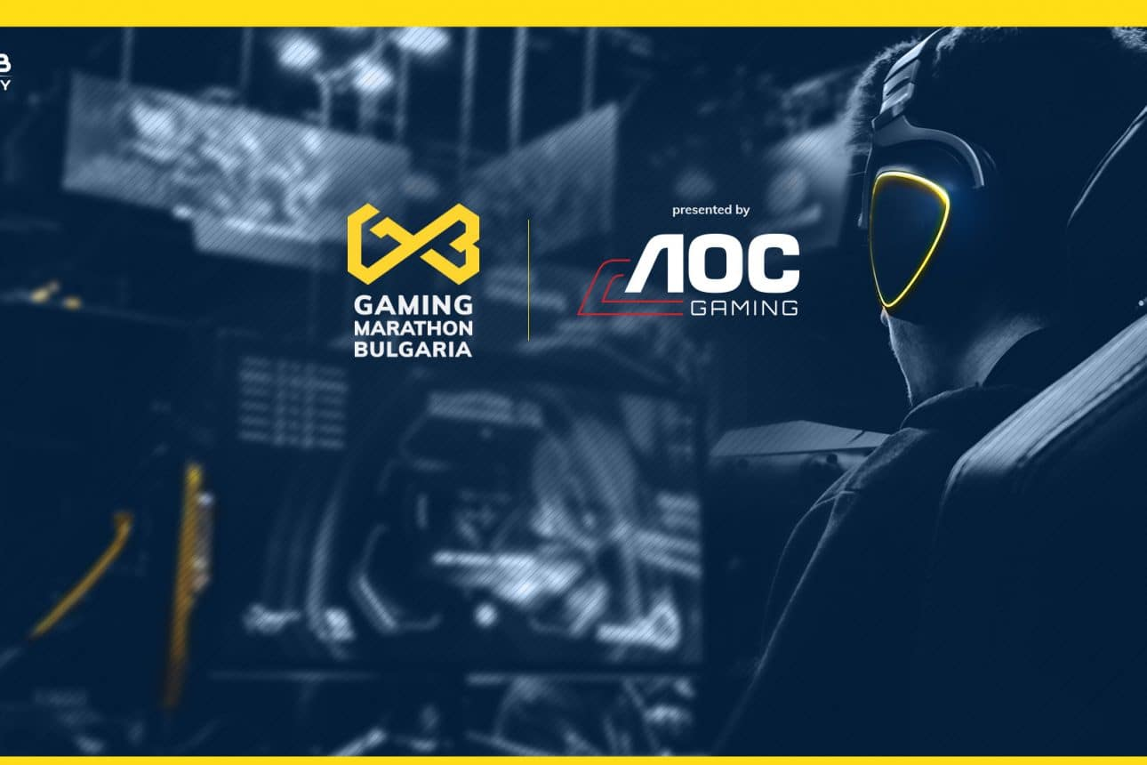 The 2021 Bulgarian Gaming Marathon is now LIVE!