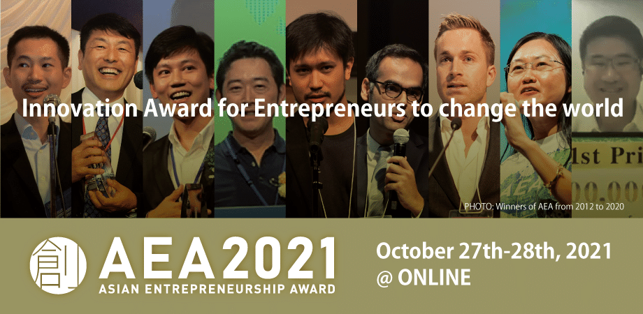 30 Tech Startups From 13 Asia to Compete for the AEA 2021 Innovation Award