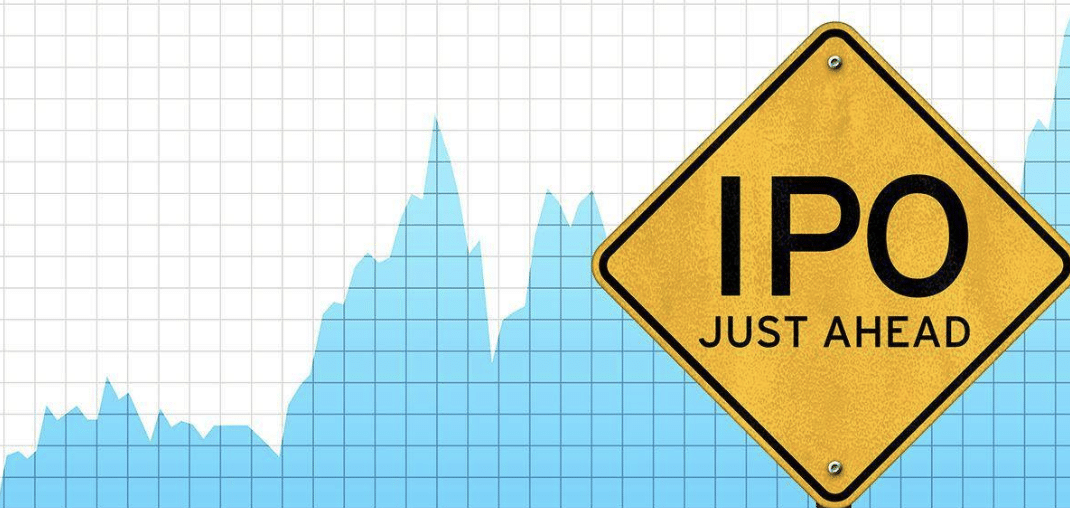 Biggest tech IPOs of 2021