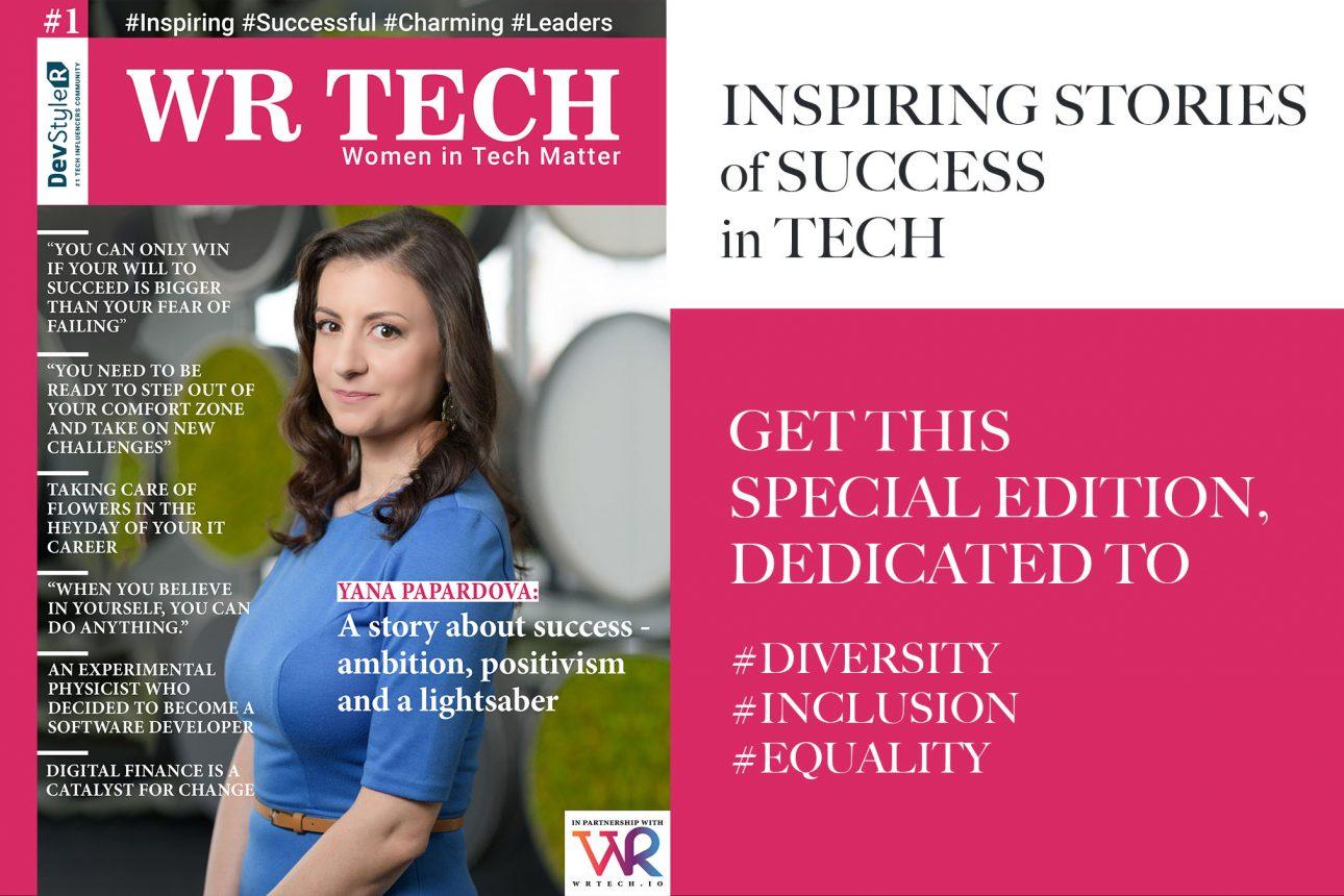 WR Tech – Inspiring Stories of Successful Women in Tech